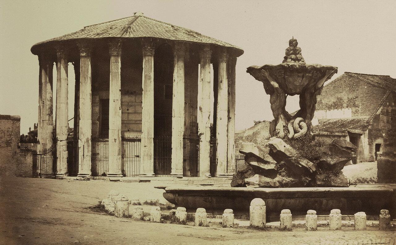 Храм Геркулеса. 1857