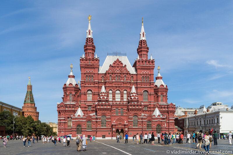 Исторический музей. Москва.