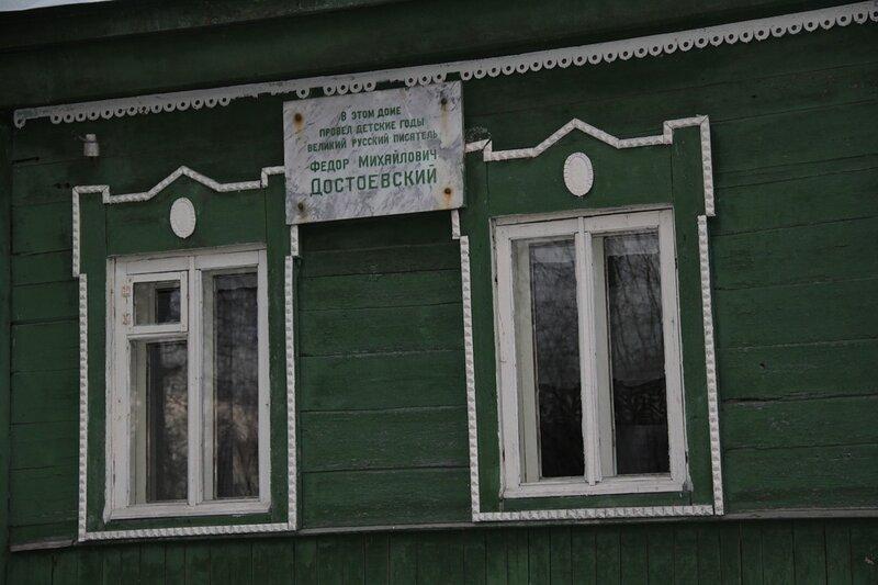 Памятники Зарайска - Усадьба Достоевского в Даровом  0_4b665_5dd38460_XL