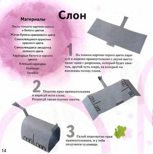 http://img-fotki.yandex.ru/get/4809/lenivova-elena.af/0_68529_1849602a_L.jpg