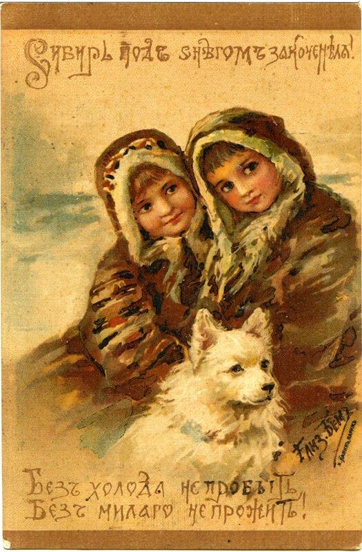 http://img-fotki.yandex.ru/get/4809/natali73123.3b6/0_595cf_2fb19cd9_XL