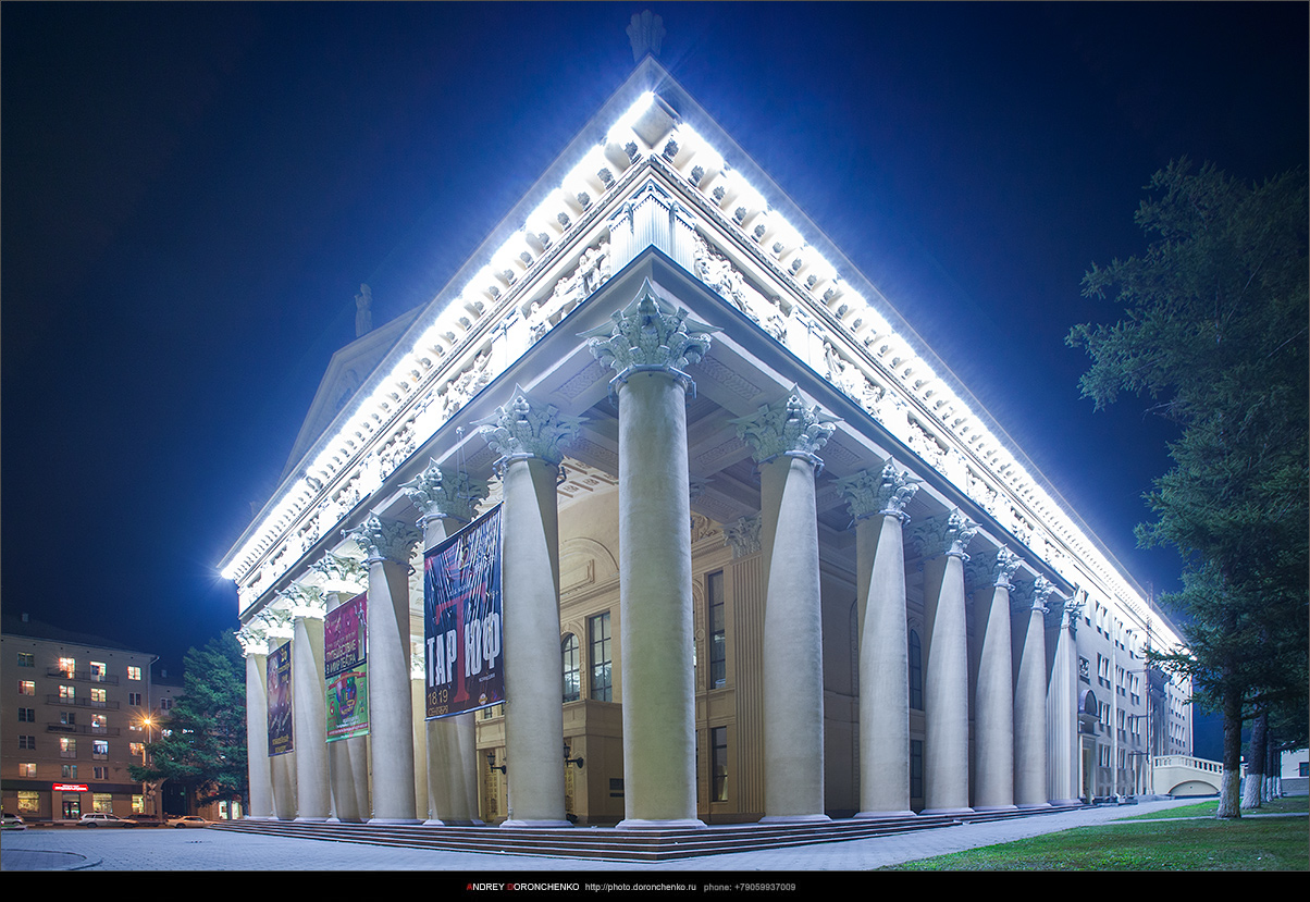 Драмтеатр, Новокузнецк