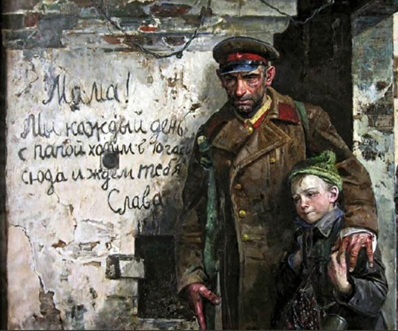Картинки на 9 мая с солдатом со с войны вернулся домой, открытки