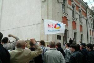 Протесты о закрытии NIT