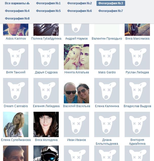 """Большое количество заблокированных страниц, которые распознаются по характерным """"собачкам"""""""