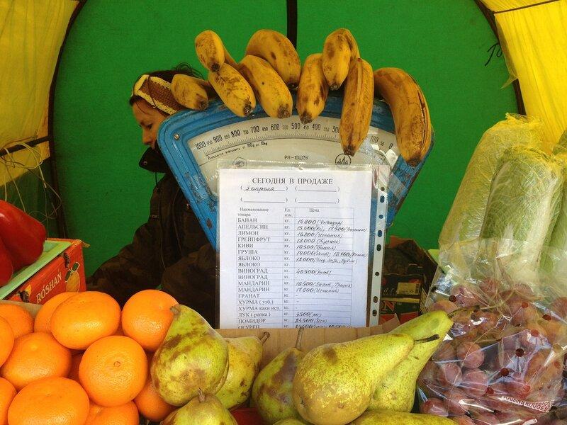 Цены в овощном лотке - Минск 6 апреля 2012 года