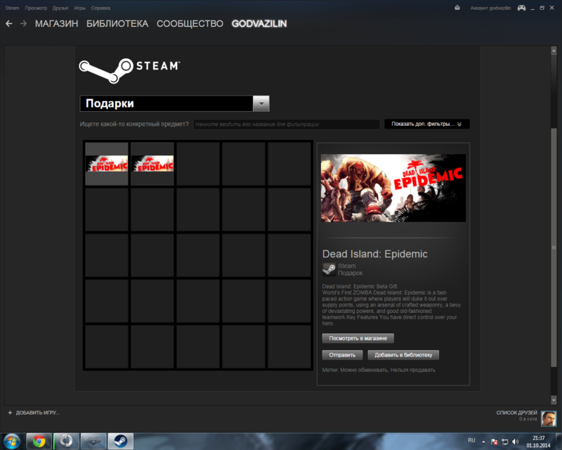 Обменяю 2 steam gift's dead island epedemic