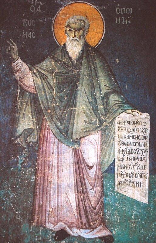 Святой Преподобный Косма, Епископ Маиумский, творец канонов. Фреска в монастыре Протат на Афоне. Конец XIII века. Иконописец Мануил Панселин.