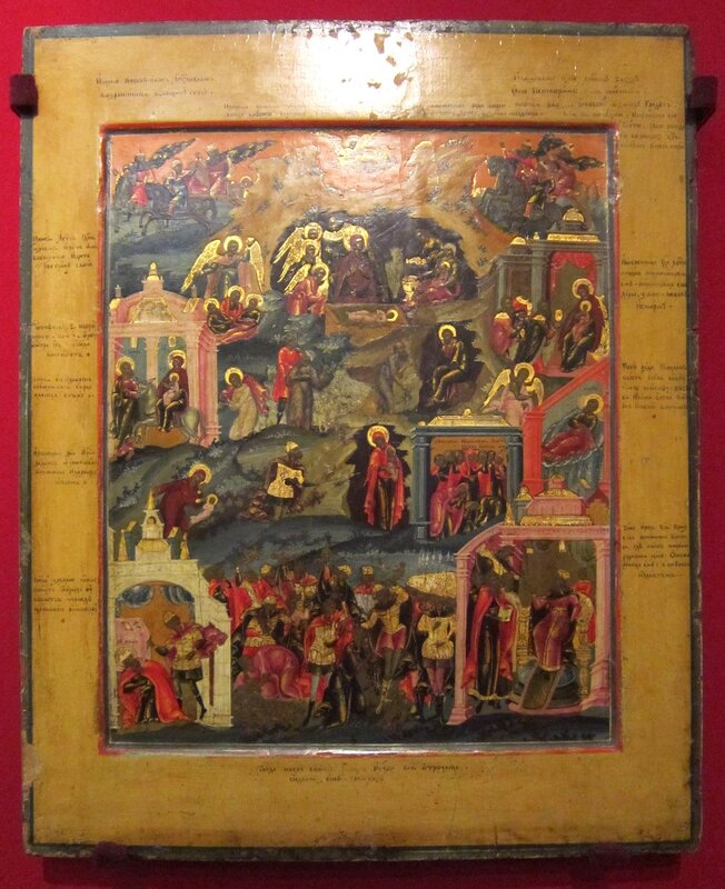 Рождество Христово. Первая четверть XIX века. Поволжье.