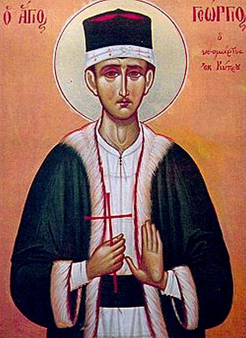 Святой мученик Георгий Птолемаидский.