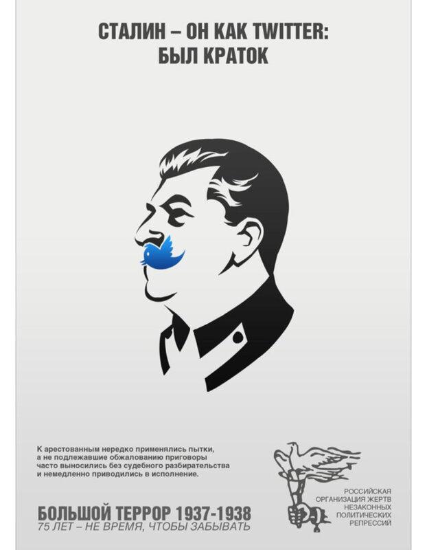 Сталин — он как кто?