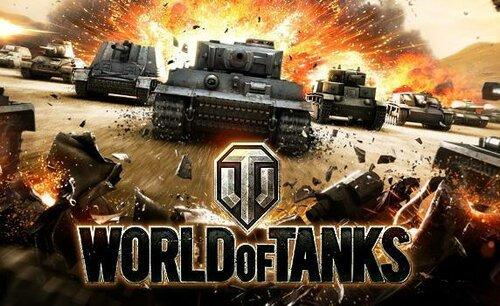 В чём популярность «World of Tanks»?