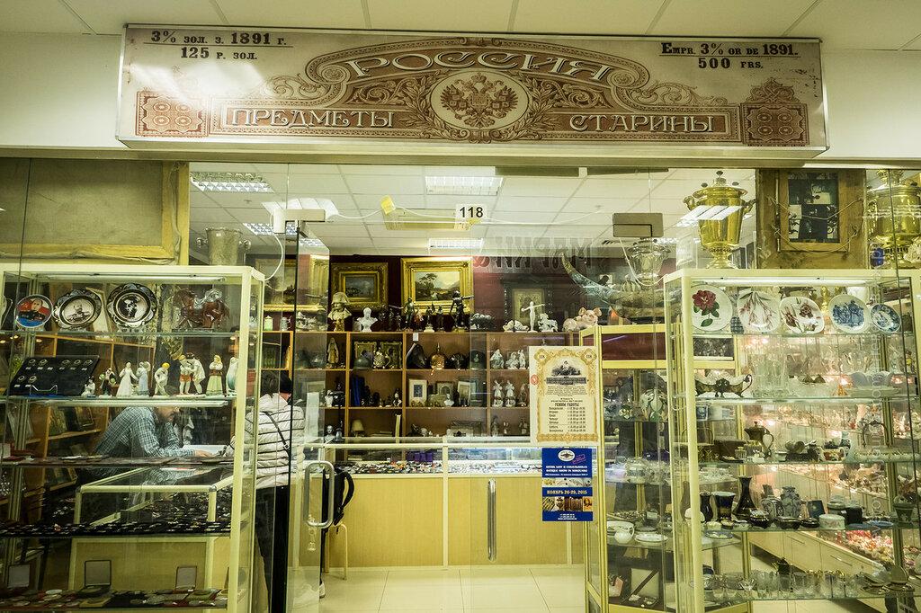 город хобби москва антиквариат черкизовская ярмарка увлечений