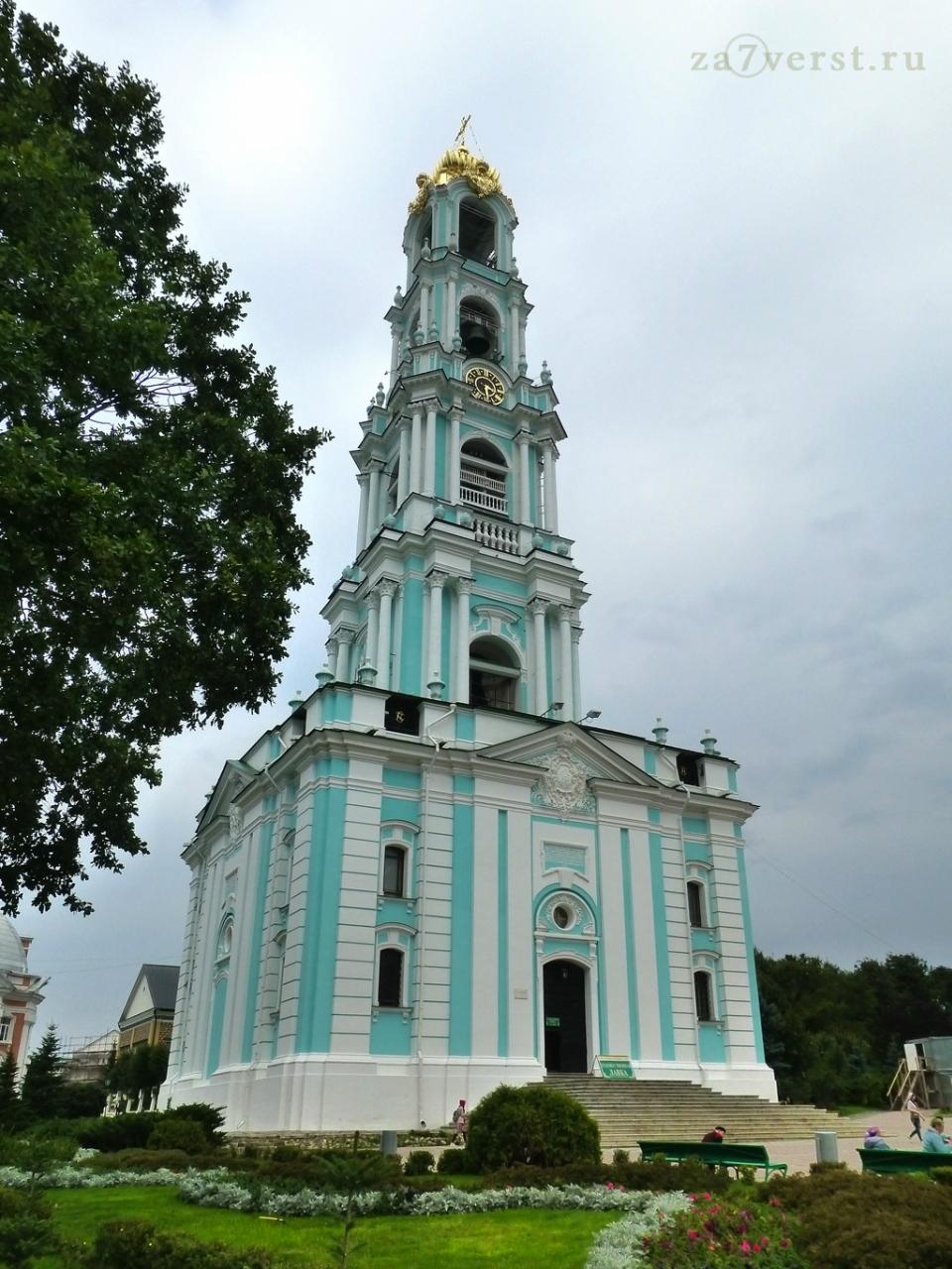 Сергиев Посад, Троице-Сергиева Лавра