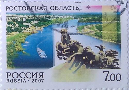 2007 ростовск обл 7