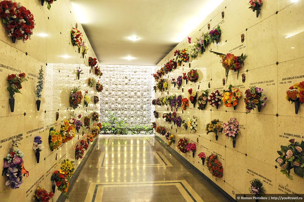0 14e9bd b603a7da orig День 171. Кладбище, где похоронен колумбийский наркобарон Пабло Эскобар, и его дом в Медельине