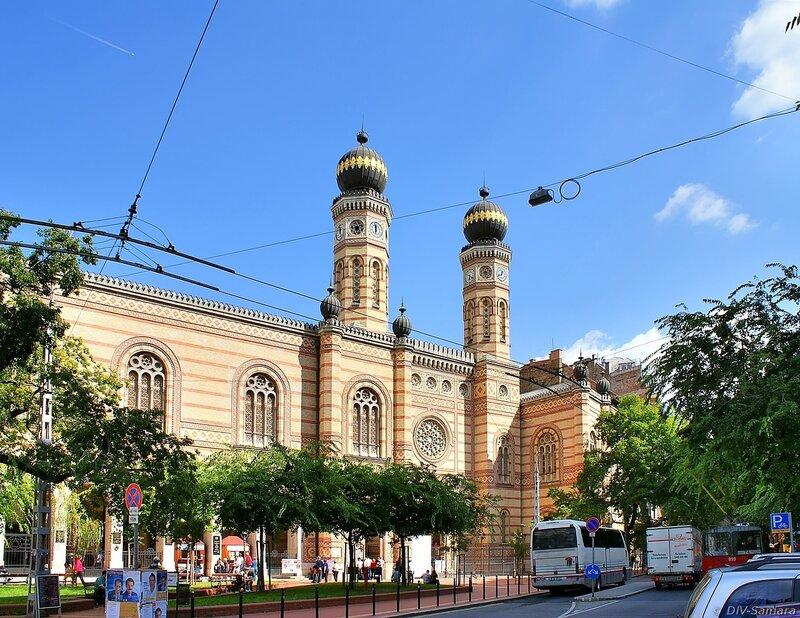 Большая синагога на улице Дохань в Будапеште