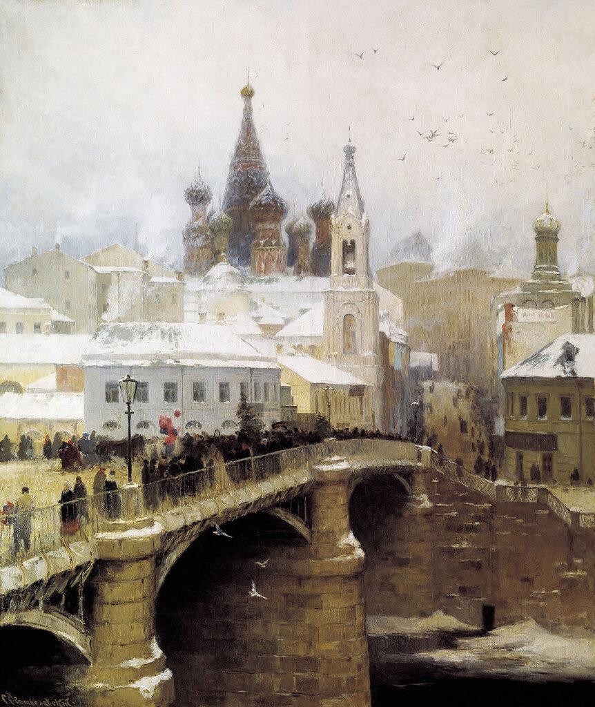 0974.Svetoslavskiiy.Sergeiy.Moskvoreckiiy.most.holst.maslo.jpg