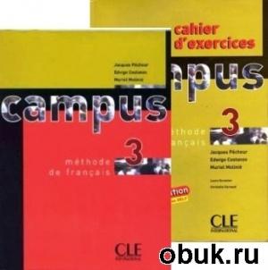 Campus 3 Méthode de français (Livres & Audio)