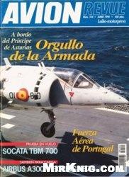 Журнал Avion Revue №144 1994