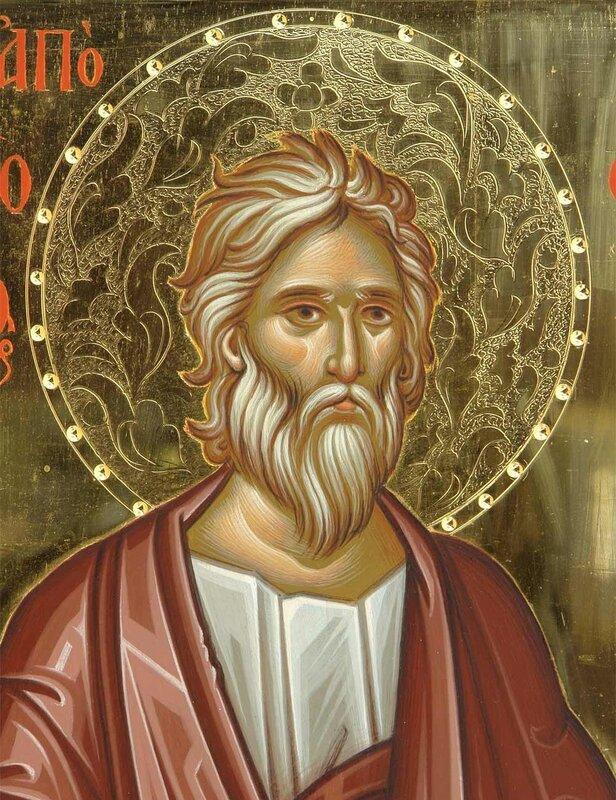 Краткие жития апостолов Христовых.