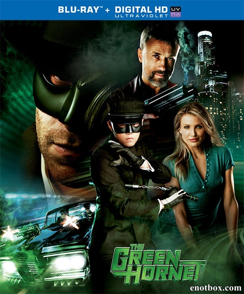 Зелёный Шершень / The Green Hornet (2011/BDRip/HDRip/3D)