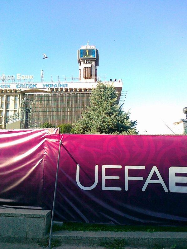 1 июля - последний день Евро 2012 в Киеве