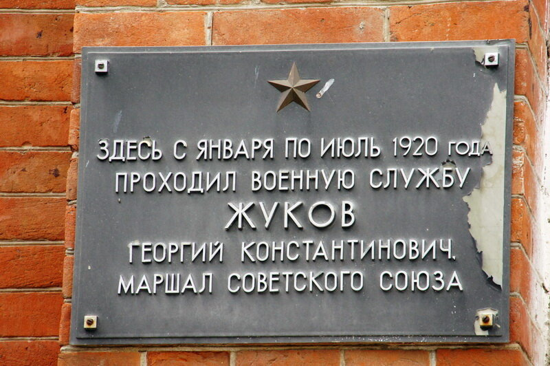 Конный завод Старожилово