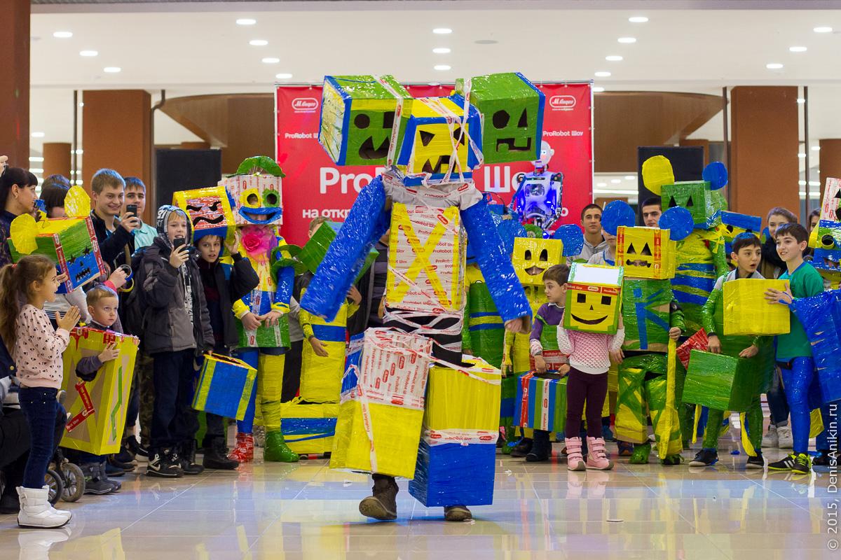 Pro Robot Шоу 31