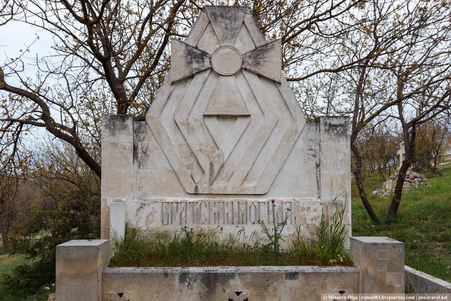 Братское кладбище Севастополя
