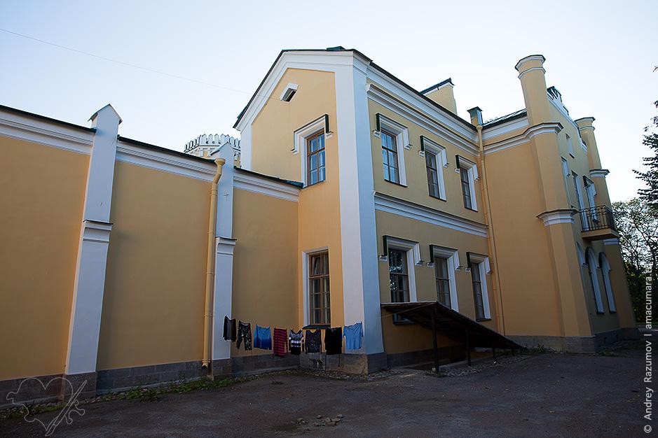 Львовский