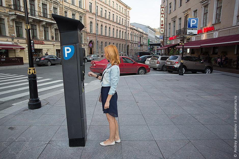 Платная парковка в Санкт-Петербурге