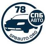 spb-auto.jpg