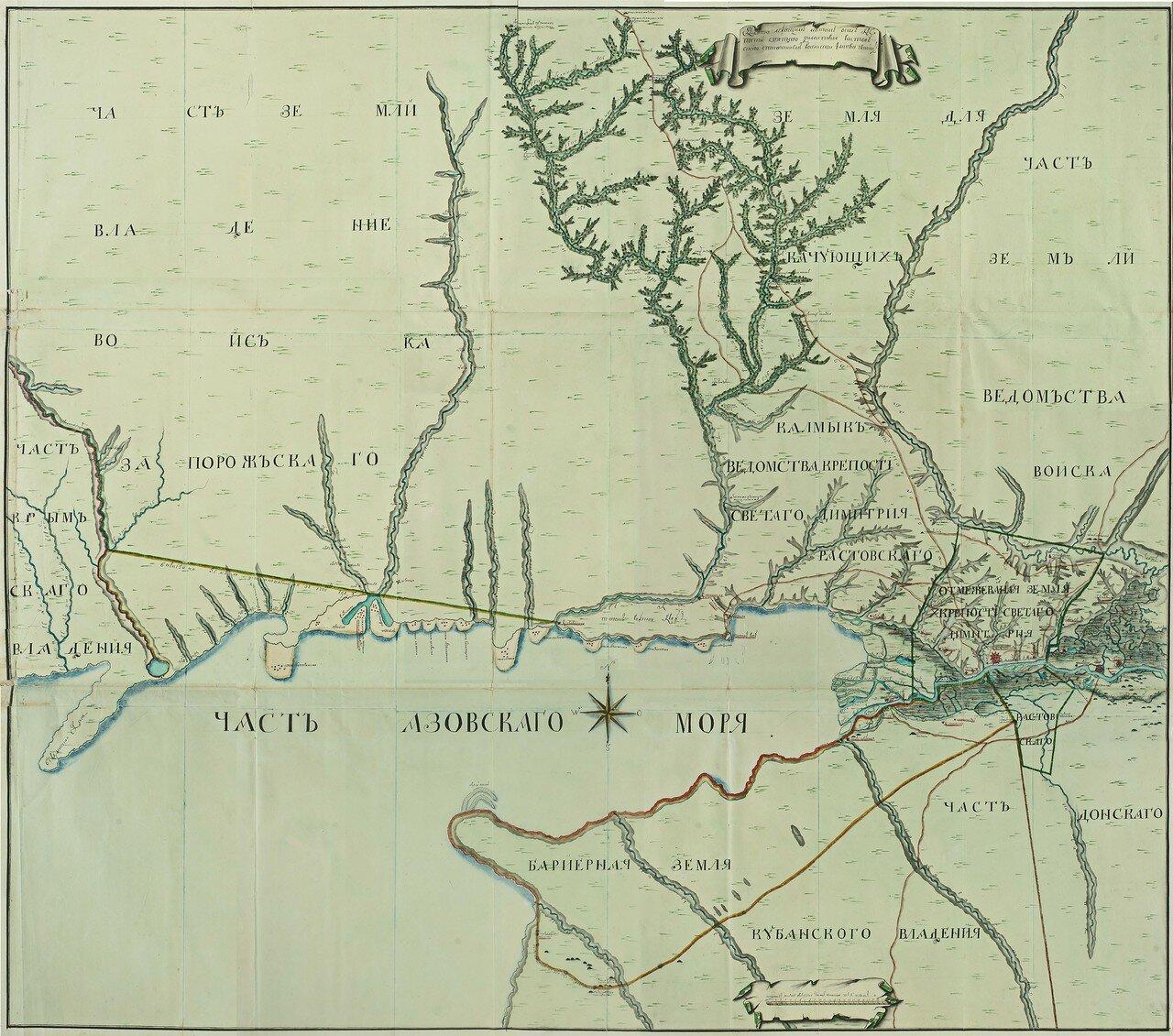 Карта лежащим местам около крепости святого Димитрия Ростовского с показанием Российской Империи границ