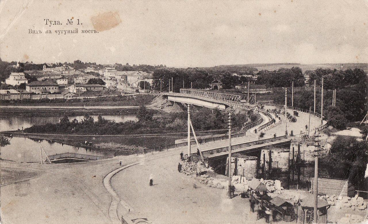 Вид на чугунный мост