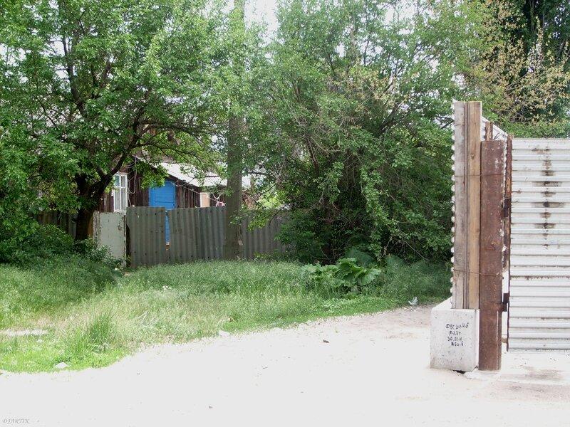 Старинные дома на Пугачёвской