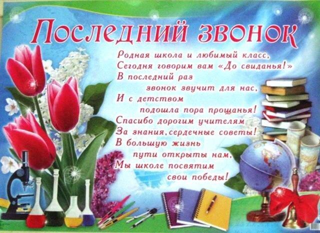 http://img-fotki.yandex.ru/get/4810/igor-balynin.86/0_62996_138fc52b_XL