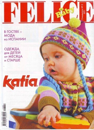 детской вязаной одежды для