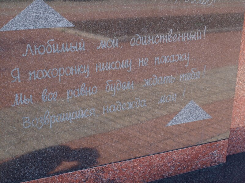 http://img-fotki.yandex.ru/get/4810/s-ergo-bober.1/0_58002_6d21d38b_XL.jpg