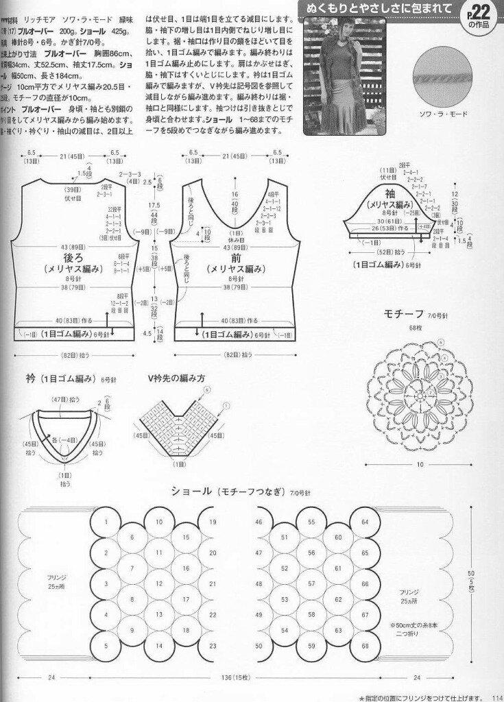 毛线球系列(4) - 柳芯飘雪 - 柳芯飘雪的博客