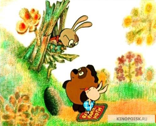 Винни-Пух идет в гости (Пух, Пятачок и Кролик)
