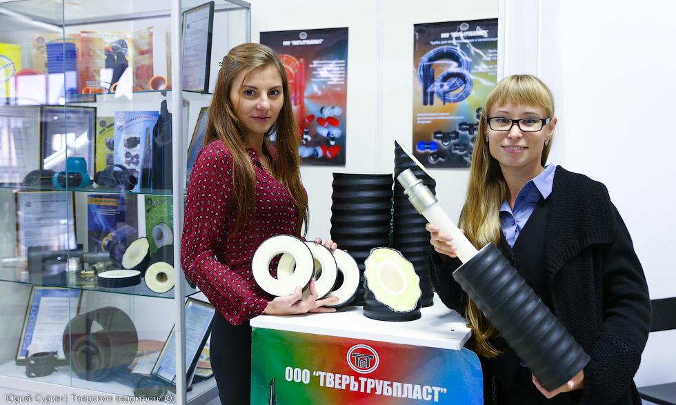 СТРОЙ-ДОМ-2014, Тверь, выставка, строительные материалы