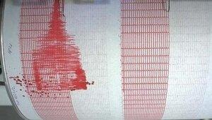 Кишинев ощутил землетрясение, произошедшее в Румынии
