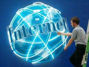 Подключение офиса к интернету для работы