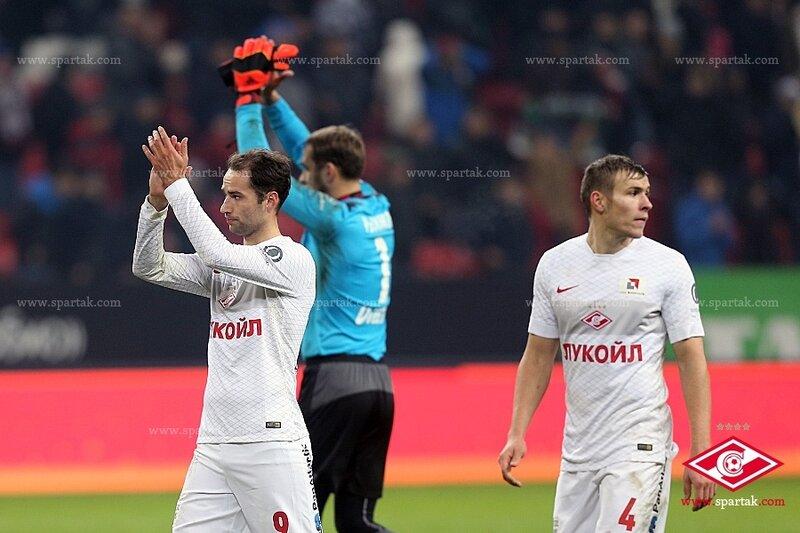 «Рубин» vs «Спартак» 2:0 1/8 Кубок России 2014-2015 (Фото)