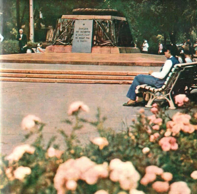 Памятник борцам, погибшим в борьбе за власть Советов в Одессе