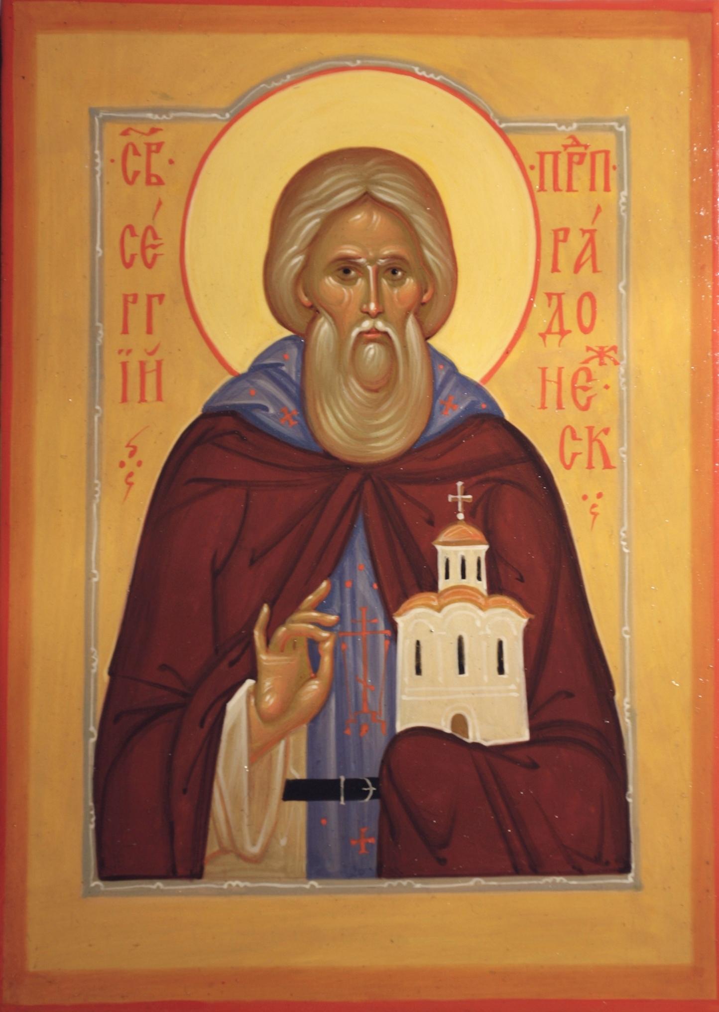 Святой Преподобный Сергий Радонежский. Иконописец Наталия Пискунова.