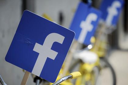 Facebook готов помочь людям миллиардами, у которых нет Интернета