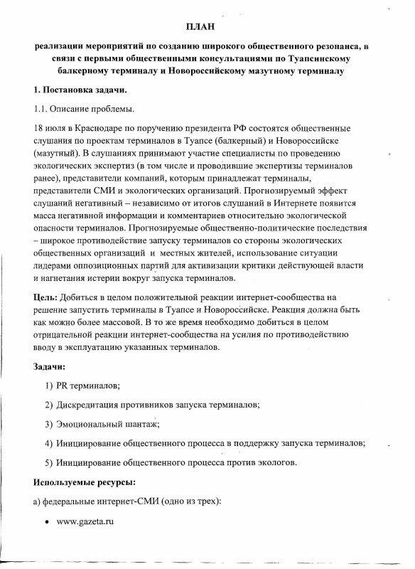 http://img-fotki.yandex.ru/get/4811/1453051.1/0_5a829_1fe0dd55_XL.jpg