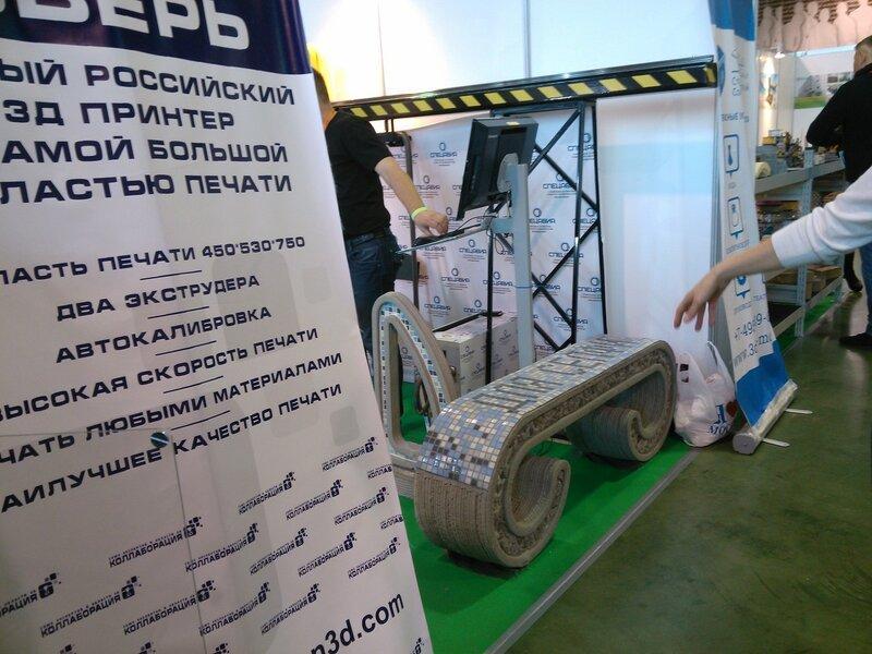 3dprint-expo-42.jpg